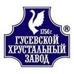 """""""Гусевской хрустальный завод"""""""