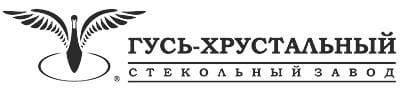 Гусь-Хрустальный стекольный завод: цены от производителя в интернет магазине Hrustal-mag.ru