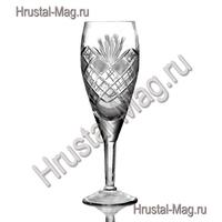 Набор бокалов (195 мл) ат. 3971/16, фото 1