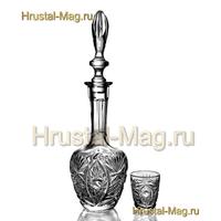 """Сервиз для вина """"Апперитив"""" 1+6 (200 мл), фото 1"""