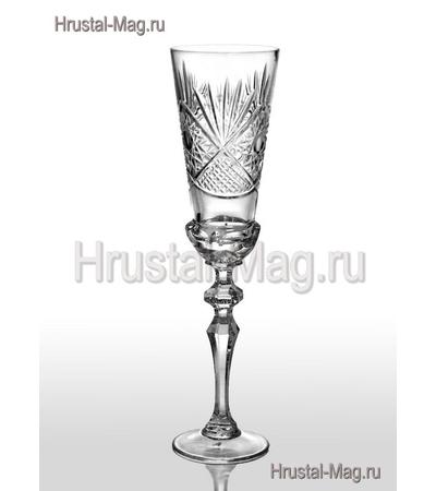 Набор бокалов Б8159/73, фото 2